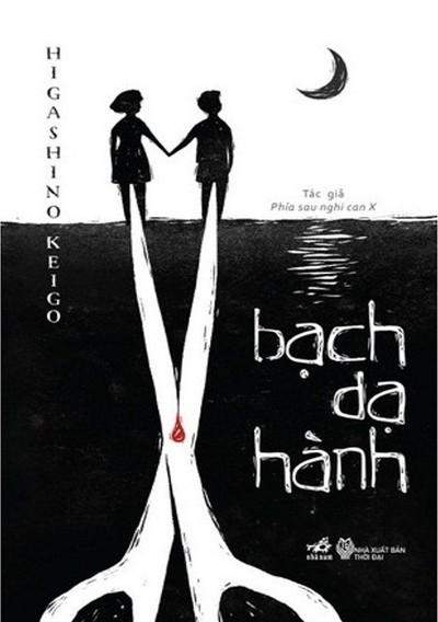 bach-da-hanh[1].jpg