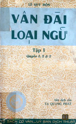 Van Dai Loai Ngu.png
